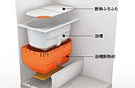 浴槽を断熱材で包み込み保温効果を高めた魔法びん浴槽を採用。4時間後の温度低下は約2.5度。追い焚きも少なく経済的です。