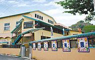 時津幼稚園 約520m(徒歩7分)