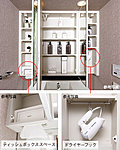 ドライヤーフックや下から引き出せて使いやすいティッシュボックスの設置スペースを設け、使い勝手の良さを高めています。