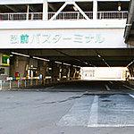 弘前バスターミナル 約140m(徒歩2分)