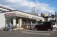 セブンイレブン弘前駅前3丁目店 約210m(徒歩3分)