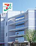 イトーヨーカドー弘前店 約130m(徒歩2分)