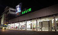 JR「青森」駅 約400m(徒歩5分)