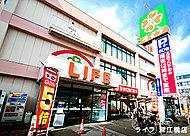 ライフ深江橋店 約410m(徒歩6分)