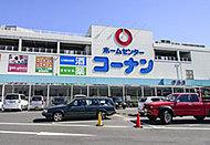 ホームセンターコーナン宇品店 約280m(徒歩4分)