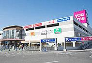 ゆめタウンみゆき 約660m(徒歩9分)