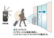 テブラキーをカバンに入れたままエントランスのドアが開きます。※テブラキーの検知範囲に制限がある為、進路によって感知しない場合があります。