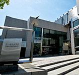 岡山県立美術館 約550m(徒歩7分)