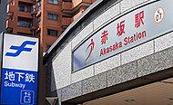 福岡市地下鉄空港線「赤坂」駅 約20m(徒歩1分)