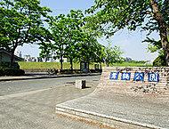 舞鶴公園 約320m(徒歩4分)
