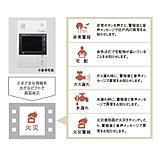 エントランスにはオートロック式で、ハンズフリー通話のカラーモニターによる来訪者確認後、オートロックを解錠します。