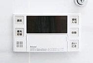 設定温度・湯量で自動湯はりができ、残り湯がある時でも設定温度・湯量まで追い焚き、保温も自動です。