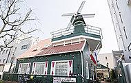 花王国オランダガーデン 約800m(徒歩10分)