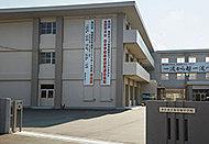 市立春日東中学校 約1,030m(徒歩13分)