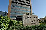 札幌医科大学 約130m(徒歩2分)
