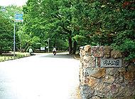 円山公園 約1,320m(徒歩17分)