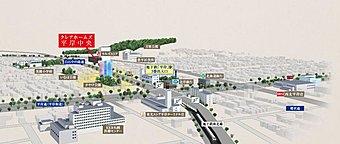 街並イラスト ※街並イラストは地図を基にCGで描き起こしたもので、実際とは異なります。イメージとしてご覧ください。また掲載の情報は平成28年2月現在のものです。