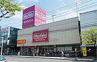 マックスバリュ澄川店 約620m(徒歩8分)