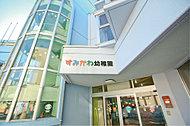 澄川幼稚園 約940m(徒歩12分)