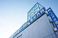澄川メディカルセンター 約830m(徒歩11分)