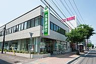 北海道銀行澄川支店 約690m(徒歩9分)