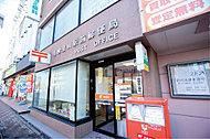 澄川郵便局 約700m(徒歩9分)
