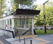 地下鉄「幌平橋」駅 約870m(徒歩11分)