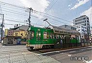 市電「行啓通」停 約370m(徒歩5分)