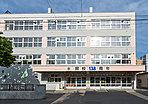 札幌市立山鼻小学校 約240m(徒歩3分)