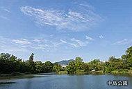 中島公園 約630m(徒歩8分)