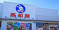 西松屋南町田店 約460m(徒歩6分)
