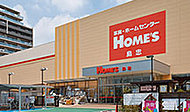 島忠ホームズ三郷中央店 約510m(徒歩7分)