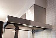 シンプルなデザインで強力な排気機能のスタイリッシュレンジフード。ホーロー整流板は取り外して、簡単に洗えます。