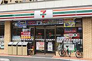 セブンイレブン小倉木町店 約500m(徒歩7分)