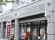 福岡長住郵便局 約150m(徒歩2分)