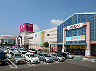 イオンモール佐賀大和店 約6,400m(車10分)