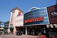 まいづる本店ショッピングプラザ 約660m(徒歩9分)