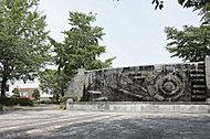 三本松公園 約300m(徒歩4分)