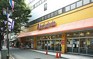 アブアブ赤札堂 堀切店 約420m(徒歩6分)