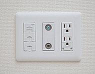 電源コンセント、電話アウトレット、TVアウトレット、インターネット用端子が1ヶ所で収まるマルチメディアコンセントを各居室に設置。