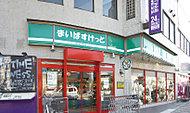 まいばすけっと川崎宮内店 約490m(徒歩7分)