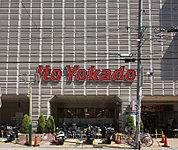 イトーヨーカードー武蔵小杉駅前店 約1,646m(徒歩21分)