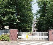 府中市立府中第四中学校 約260m(徒歩4分)