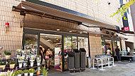 ダイエー小石川店 約640m(徒歩8分)