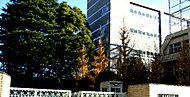 東京学芸大学附属竹早小学校・中学校 約520m(徒歩7分)