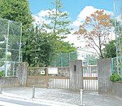 富士見丘小学校 約700m(徒歩9分)