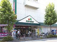 マルエツ中原店 約698m(徒歩9分)