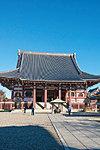 池上本門寺 約2,510m(徒歩32分)