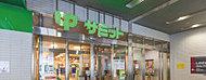 サミット 篠崎ツインプレイス店 約630m(徒歩8分)