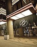マンダリンオリエンタルホテル東京※1 約1,230m